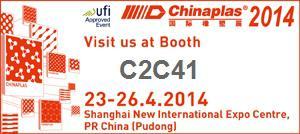 EFFORT MACHINERY will take part in Chinaplas 2014